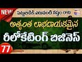 Small business ideas at home  in Telugu | How to Start a Packers and movers business - 77