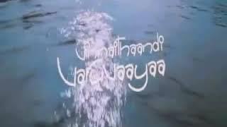 Vinnai Thandi Varuvaya Tamil Best scenes 😍