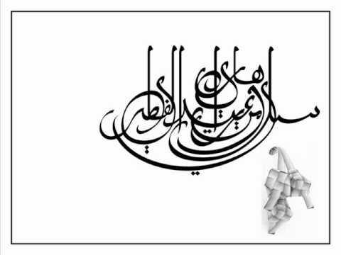 Aishah - Pulanglah Perantau