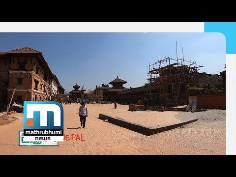 Sights And Sounds Of Bhaktapur  Yathra, Episode: 188  Mathrubhumi News