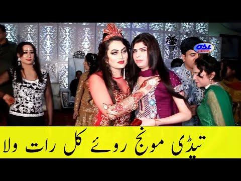 Latest Entry Tedi Moonjh Ruwai Kal Raat Wala Asi Videos #asivideos