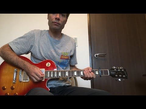 Break Every Chain chords by United Pursuit - Worship Chords
