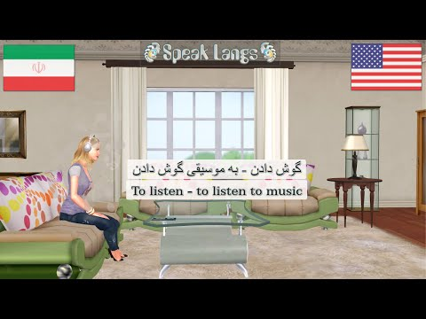 learn Persian | daily activities | fruits | animals | second episode