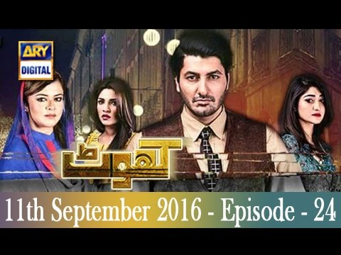 Khoat Ep 24 - 11th September 2016 ARY Digital Drama