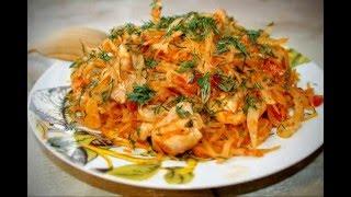 КАПУСТА ТУШЁНАЯ c МЯСОМ КУРИЦЫ вкусно приготовь морковка лук ТОМАТ