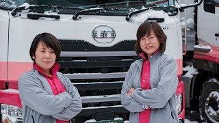 UD Trucks-女性を想う、新型Quonダンプトラック