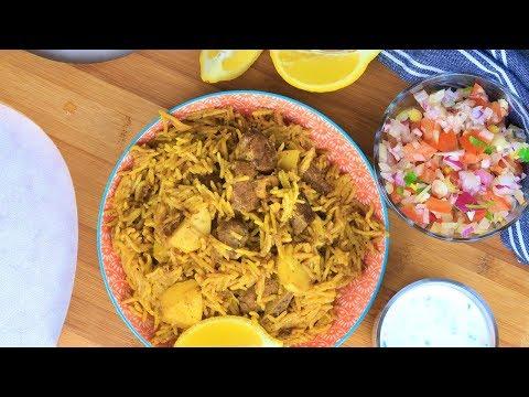 One Pot Lamb Pilau Recipe In Ninja Foodi  Indian Cooking Recipes   Cook With Anisa   #Recipes