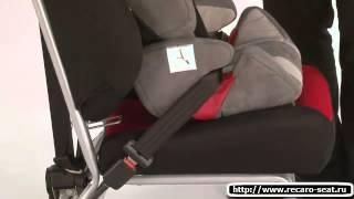 Детское автокресло Recaro Milano видео обзор(Специализированный магазин детских автокресел http://www.recaro-seat.ru Наш интернет-магазин предлагает продукцию..., 2013-12-15T10:14:06.000Z)