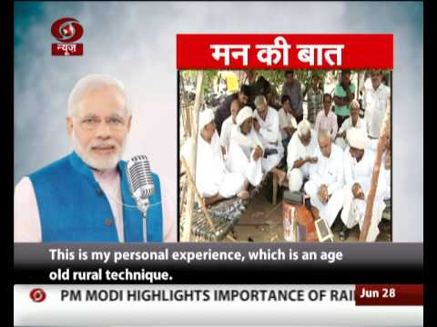9th edition of PM's 'Mann Ki Baat'