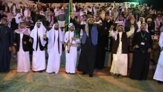 قصيدة زهرة الباحة بمشاركة الامير محمد بن فيصل بن محمد بن سعود