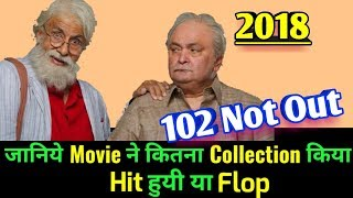 Amitabh Bachchan 102 NOT OUT 2018 Bollywood Movie LifeTime WorldWide Box Office Collection