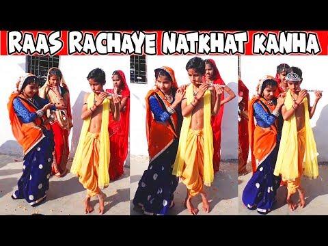 Raat Suhaani Mast Chandni Best Dance performance..Raas Rachaye Natkhat Kanha Group Dance Performance