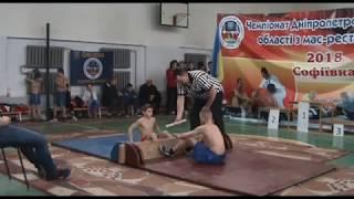 III чемпіонат Дніпропетровської області з мас рестлінгу  Софіївка 2018