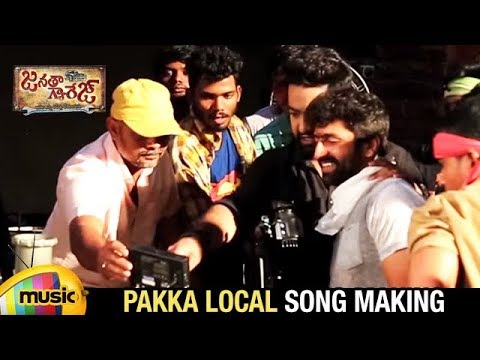 Janatha Garage Telugu Songs | Pakka Local Song Making | Jr NTR | Kajal | Samantha | Nithya | DSP