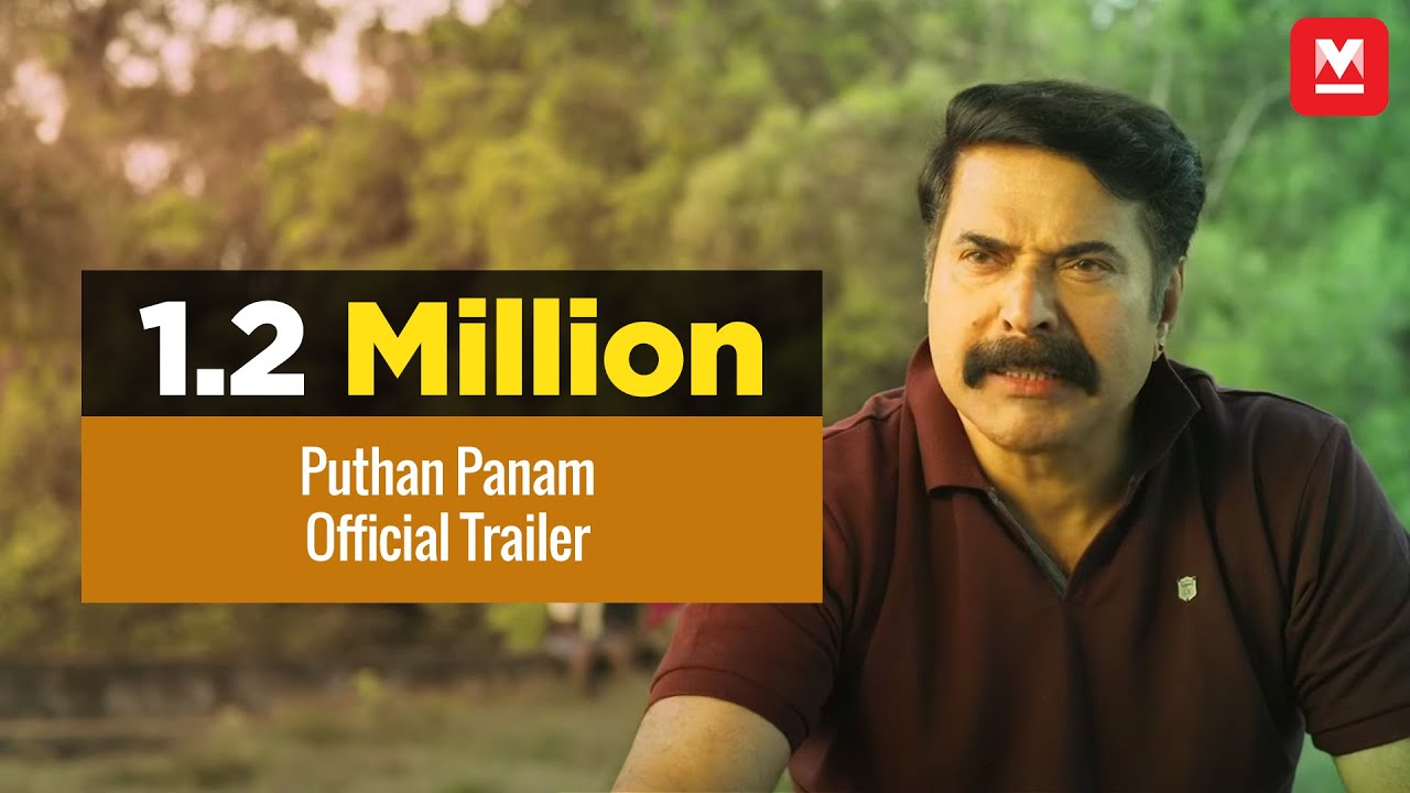 Puthan Panam || Official Trailer || Mammootty, Ranjith || Manorama Online