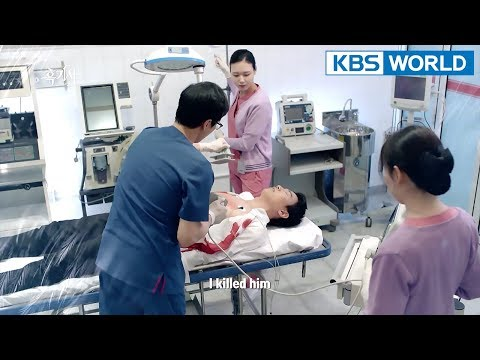 Black Knight | 흑기사 : Ep.17 Preview