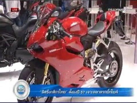 'ลีสซิ่งกสิกรไทย' ตั้งธงปี 57 เจาะตลาดรถบิ๊กไบค์