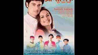 pramanik ek satya katha official trailor marathi movie shreeja films santosh ambade