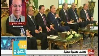 اللاوندي: التنسيق بين مصر والأردن «نواة للعمل العربي المشترك»