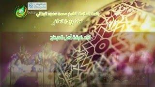 رائعة الشيخ محمد سعيد اليدالي صلاة ربي مع السلام - اداء فرقة اهل الميداح