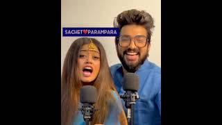 ||sachetparamparatandon status song#parampara tandon status song#ultra shorts||