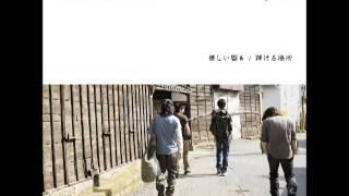 いつかのNTT東日本CMソング From the PhilHarmoUniQue - 優しい響き/輝...
