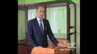 Наказание для защитника(В Новокузнецке вынесли приговор бывшему сотруднику осинниковской коллегии адвокатов Юрию Воронину. В..., 2015-06-02T00:50:43.000Z)