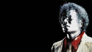 Michael Jackson - Faces (Complete Demo 1994 Leaked) (Rare HIStory Era Demo Leaked)