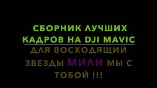 Ночная Москва с дрона DJI Mavic