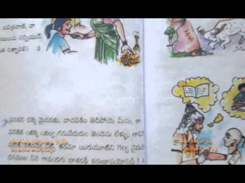 8th Class Telugu Padyam Neeti Padyaalu, Shubhodaya