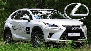 Новый Lexus по цене Hyundai. Обзор и тест-драйв Lexus NX200