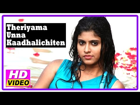 Theriyama Unna Kadhalichitten Movie | Scenes | Resna Intro | Pawan Sends Lovers With Parents