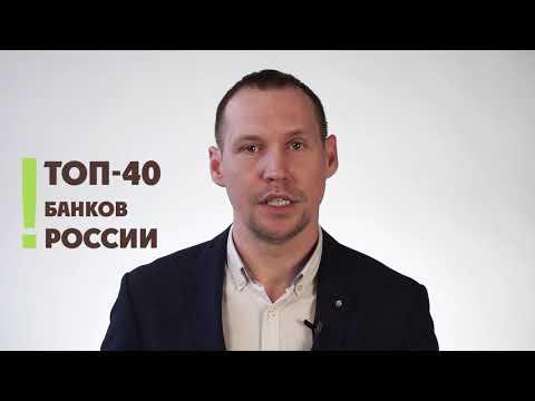 Поможем получить кредит под залог недвижимости вся РФ