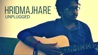 Hridmajhare Unplugged ft. Rahul | Bangla Folk Song | Folk Studio 2018