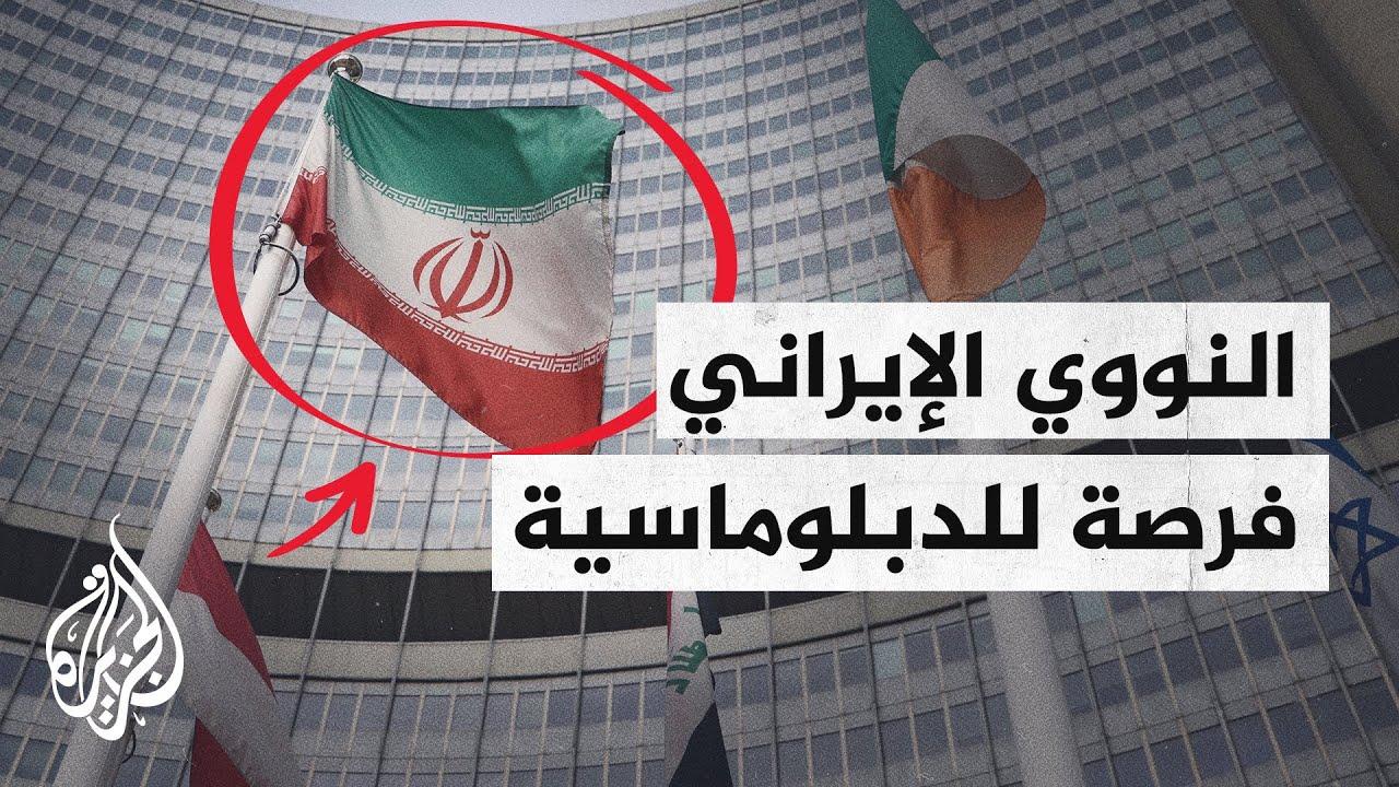 قضايا الحصاد – دول أوروبية تسحب مشروع قرار يلوم إيران  - نشر قبل 11 ساعة