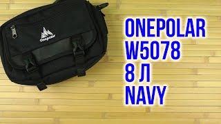 Розпакування Onepolar W5078 8 л Navy