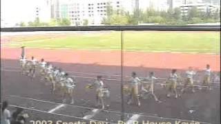 沙田官立中學陸運會 A House 啦啦隊 2003-Oct