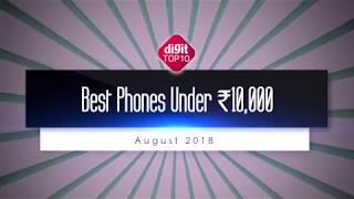 Best Smartphones Under ₹10,000 | August 2018 | Top 10 | Digit.in