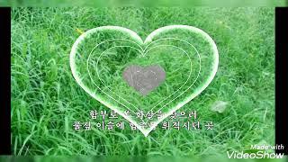 (블마노래방) 향수 (이동원&박인수, 1992)…