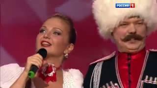 """Марина Девятова и Ансамбль """"Вольная станица"""" - """"За Уралом, на Кубани"""""""