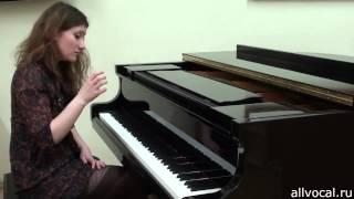 Как научиться петь - уроки вокала - дикция