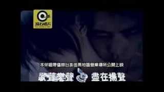 cui cin (karaoke)