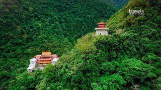 Сверху виднее:  Как живут на Тайване  - Travel+Adventure