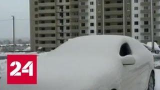 видео Европу и часть РФ засыпало снегопадом
