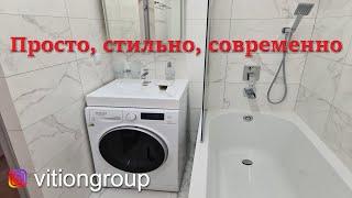 Просто, стильно, современно. Ремонт квартиры в новостройке в Путилково. Цена ремонта с чистовыми. видео