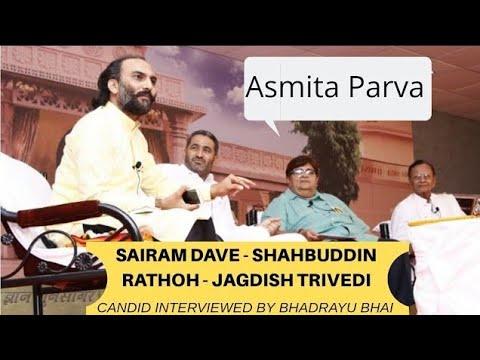 Sairam Dave | Shahbuddin Rathod | Jagdish Trivedi | Hasya Kalakar Interview | Asmita Parva 2017
