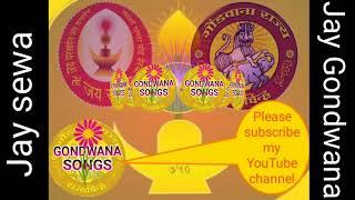 Jay Badadev Aarti Gondi song