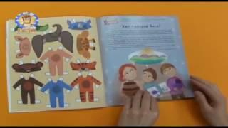 Журнал для дітей