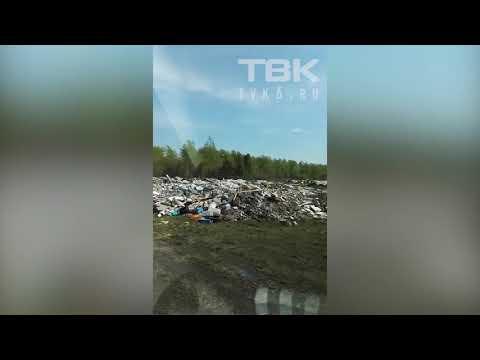 Строительная свалка в Солнечном (Красноярск)