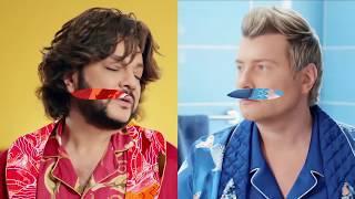 Музыка из рекламы корма Феликс — Мясо или рыба (Киркоров и Басков) (2019)